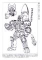 Thumbnail for version as of 23:51, September 27, 2015