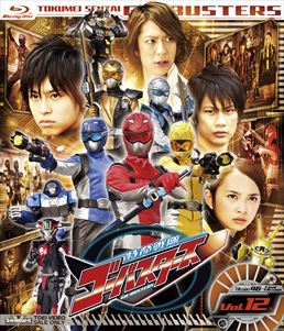 File:Go-Busters Blu-ray Vol 12.jpg