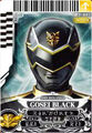 Gosei Black card
