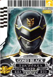 File:Gosei Black card.jpg