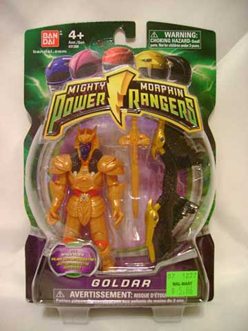 File:Goldar2010.jpg