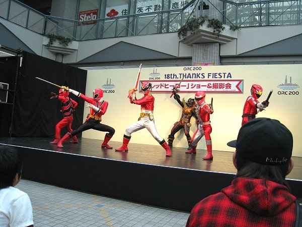 File:All-Red Change stageshow 4.jpg