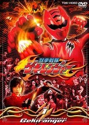 Gekiranger DVD Vol 1