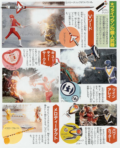 File:Five-ar-weapons01.jpg