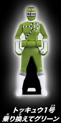 File:ToQ 1 Green Ranger Key.jpg
