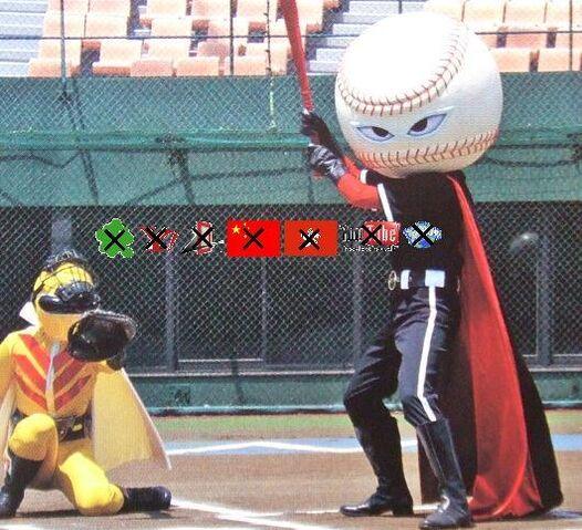 File:Return of Baseball Mask.jpg