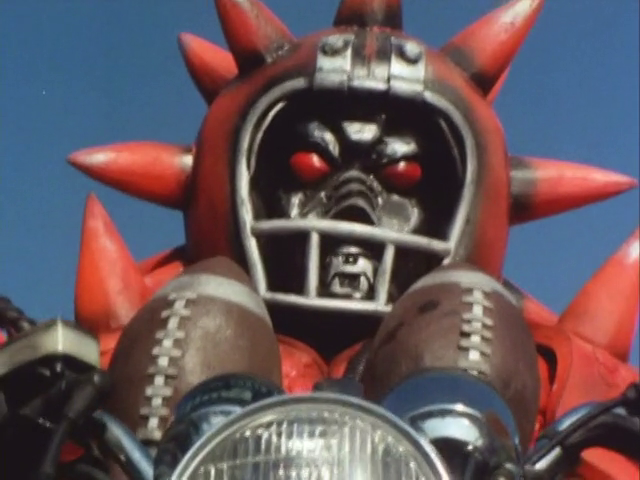 File:FighterMonger.png