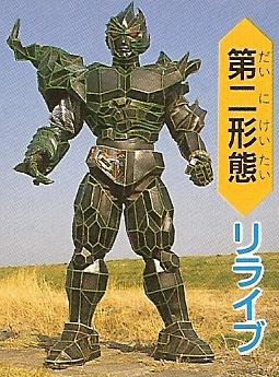 File:Mega-vi-yugande02.jpg