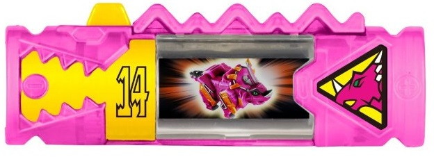 File:Zord Charger 14.jpg