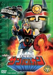 Sun Vulcan DVD Vol 4