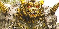 Gokumaru