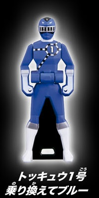 File:ToQ 1 Blue Ranger Key.jpg