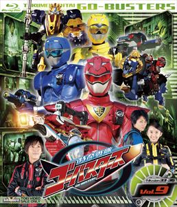 File:Go-Busters Blu-ray Vol 9.jpg