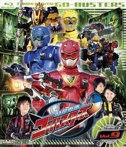 File:Go-Busters Blu-ray Vol 9.jpg