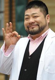 File:Professor Amachi.jpg