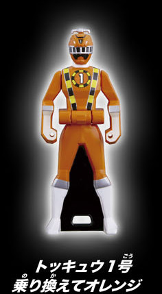 File:ToQ 1 Orange Ranger Key.jpg