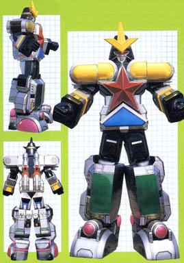 File:Super Zeo Megazord.jpg