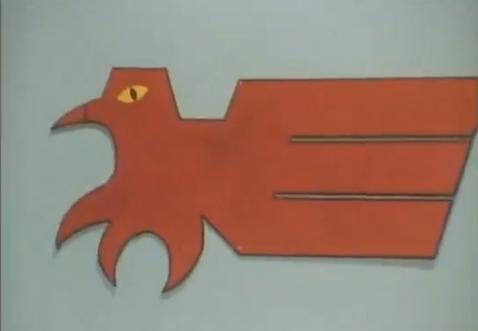 File:Eagle insignia.jpg