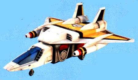 File:Masky jet.jpg