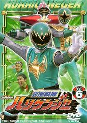Hurricaneger DVD Vol 6
