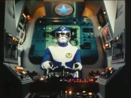 File:Goggle V Blue Cockpit.jpg