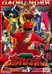 Gaoranger DVD Vol 1