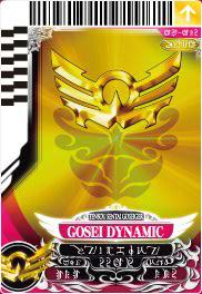 File:Gosei Dynamic Pink card.jpg