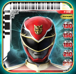 File:Powerrangersappbutton.jpg