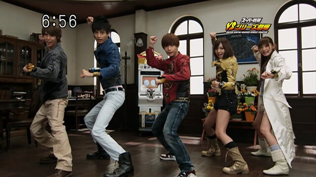 File:Abaranger (Super Sentai Versus Series Theater).jpg