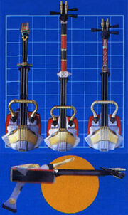 Prns-ar-samuraiguitar