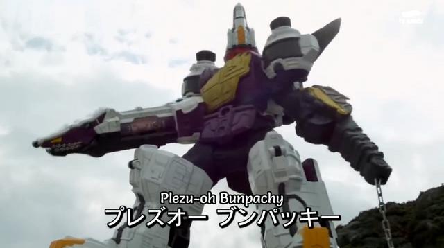 File:Plezu-oh Bunpachy.PNG