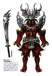 Ushirobushiconcept