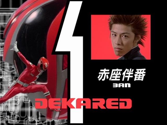 File:Sentainame-dekared.jpg