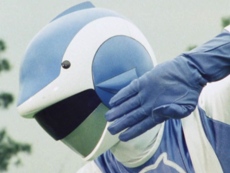 File:Choujuu Sentai Liveman, Blue Dolphin 01.png