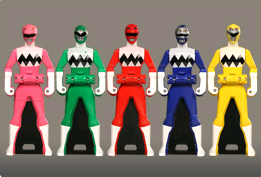File:Gingaman Ranger Keys.PNG