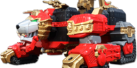 Lion Fire Fortress Zord