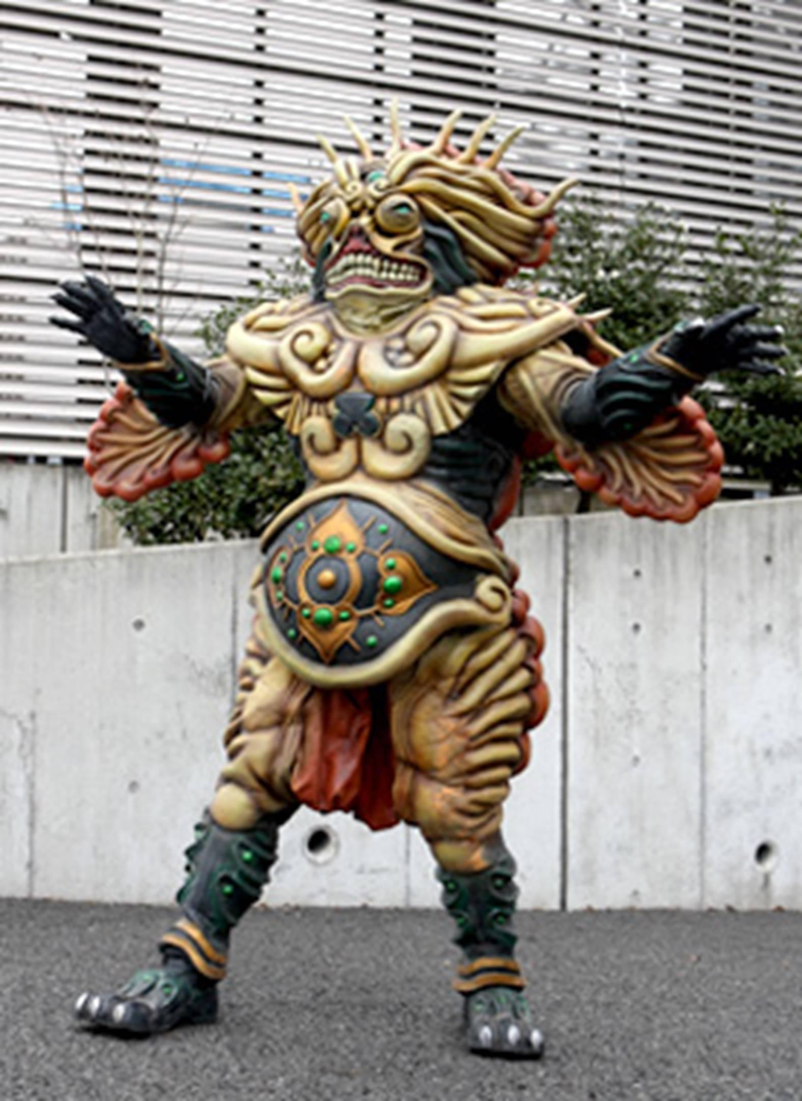 File:Zuboshimeshi.jpg