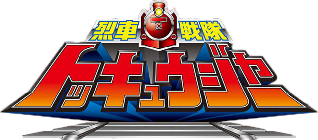 File:Logo-toqger.png