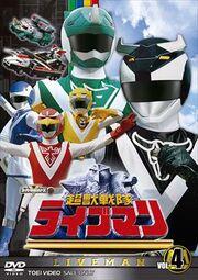 Liveman DVD Vol 4