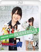 AkibarangerS2 Blu-ray Vol 4