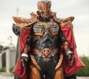 Damaras (Super Megaforce)