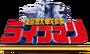 Logo-liveman