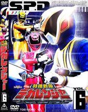 Dekaranger DVD Vol 6
