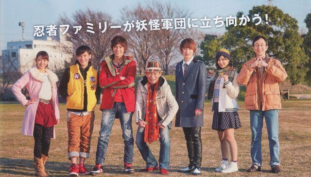 File:Igasaki Clan.jpg