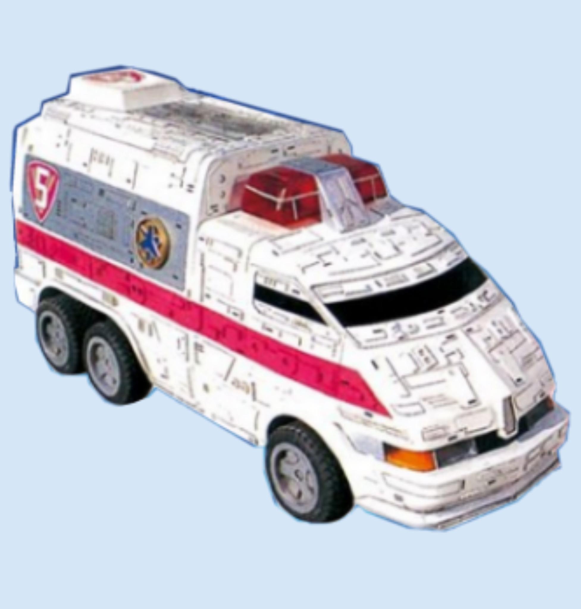 File:Med Rescue 5.JPG