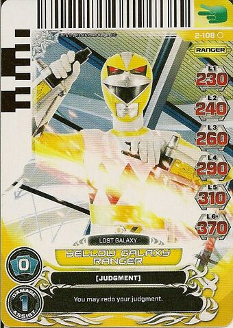 File:Yellow Galaxy Ranger Card.JPG