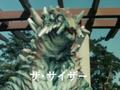Thumbnail for version as of 14:49, September 23, 2015