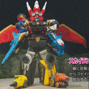 File:TSG-Sky Land Sea Gosei Great.jpg