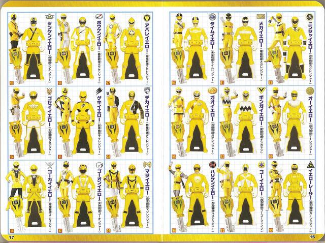 File:Luka's Ranger Keys 2.jpg