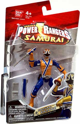 File:Samurai Ranger Light.jpg